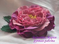 Красивые и нарядные украшения как для маленьких леди, так и взрослых принцесс. Красивые цветы, смотрятся празднично и могут подойти к любому наряду. Каждый заказ обсуждается индивидуально и выполняется в максимально короткие сроки. Цветок сделан на заколке-крокодил из фоамирана (пластичная замша), по индивидуальному желанию можно сделать под обруч, заколку-автомат, резинку и т.д. Под заказ можно сделать любой цвет цветка (обсуждается индивидуально). Размер заколки: диаметр 10см, размер зажима 7,5см. Оплата на карту, предоплата 100%. Отправка Новой Почтой, ИнТайм, Укрпочтой. Доставку оплачивает покупатель, кроме Укрпочты.