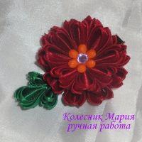 Красивые и нарядные украшения как для маленьких леди, так и взрослых принцесс. Красивые цветы канзаши, смотрятся празднично и могут подойти к любому наряду. Каждый заказ обсуждается индивидуально и выполняется в максимально короткие сроки. Цветок сделан на заколке-крокодил из атласных лент, по индивидуальному желанию можно сделать под обруч, заколку-автомат, резинку и т.д. Под заказ можно сделать любой цвет банта (обсуждается индивидуально). Размер заколки: длина 6см, размер зажима 5,5см. Оплата на карту, предоплата 100%. Отправка Новой Почтой, ИнТайм, Укрпочтой. Доставку оплачивает покупатель, кроме Укрпочты.