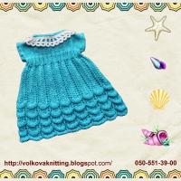 Нежно голубые волны бывают не только в море! Бирюзовое платье с оригинальной окантовкой напоминает о том, что скоро отпуск и пора собираться на юг. И, конечно же, не забыть захватить с собой модные платья для себя и своей дочурки!  Размер: возраст 1,5-2 года  Состав: 100 % мерсеризованный хлопок