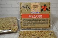 Вкусные, хрустящие и ароматные козинаки с клюквой!  В ассортименте 3 вида:  Медовые козинаки - семечка подсолнечника, кунжут, лён, клюква, мёд. Плитка 100г. Стоимость 20 грн/ шт  Арахисовые - арахис, семечка подсолнечника, кунжут, клюква мёд. Плитка 100г. Стоимость 25 грн/шт.  Кунжутные - кунжут, клюква, мёд. Плитка 100г. Стоимость 30 грн/шт.   Доставка Новой почтой, Укрпочтой.  Самовывоз г. Днепр ул. Уральская, 9