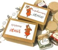 90% людей надають перевагу подарункам матеріальним(ті, які можна в руки взяти), а особливо, коли подарунок смачний, то і задоволення він доставляє в рази більше.  Подарункові наборчики для пари на дві баночки по 200мл.- це саме те, що не залишить байдужим. Крафтова коробочка зі стильною наклейкою і смачним складом:  Для генія - джем(смак обираєте із наявних) і чай трав