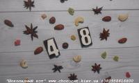 В дополнении к шоколадным буквам  мы подготовили для вас шоколадные цифры. Теперь вы можете не только поздравить с днем рождения шоколадной фразой, а ещё и указать дату или возраст. Прекрасный вариант на 8 марта, 14 февраля. Уверены, что у вас найдется ещё много вариантов применения данной шоколадной конфетки.  Шоколад: черный, молочный, белый, желтый, розовый, голубой, оливковый, оранжевый (или их сочетание).  Варианты наполнителей для шоколада:  Апельсиновые цукаты, Аромат грейпфрута, Аромат мяты, Без наполнителя, Ваш вариант сочетания (напишите в комментариях), Вяленая вишня, Вяленая клюква, Грецкий орех (в комментариях укажите цельный или дробленый), Лесной орех (в комментариях укажите цельный или дробленый), Желейные конфеты, Изюм, Какао, Кокосовая стружка, Курага, Миндаль (в комментариях укажите цельный или дробленый), Миндальные хлопья, Молотый черный перец, Кайенский перец, Порошок имбиря, Семечки подсолнуха, Семечки тыквы, Соль, Стреляющая карамель, Чернослив, Ягоды годжи, печенье орео, шоколадное драже M&M's, карамель дюшес, карамель барбарис.  Вес 15±2 грамма  Размеры:45х27мм  Цена указана за 1 цифру.  Срок годности: С наполнителем — 3-4 недели, без наполнителя до 3 месяцев (при соблюдении условий хранения).  Условия хранения: хранить при температуре 18±3°C и влажности воздуха не более 75%  Срок изготовления – 1-3 рабочих дня. Доставка Новой почтой по Украине. По Киеву Новой почта или курьерская доставка. Есть вопросы? Хотите заказать? - Звоните, пишите: Звонки принимаются в рабочие дни с 9.00 до 18.00. Заказы в письменном виде принимаются 24/7, обрабатываются в ближайший рабочий день. Наш сайт: http://www.chococat.kiev.ua/shop/ Телефон (Viber, WhatsAPP): 095 861 6600 E-mail: chococat.kiev@gmail.com Instagram: @chococat.ua Facebook: https://www.facebook.com/groups/chococat.kiev/ https://www.facebook.com/chococat.kiev/